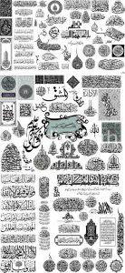 وکتور های اسلامی