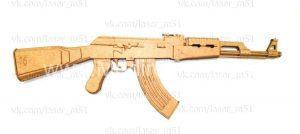طرح اسلحه ak47