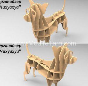 شلف مدل سگ